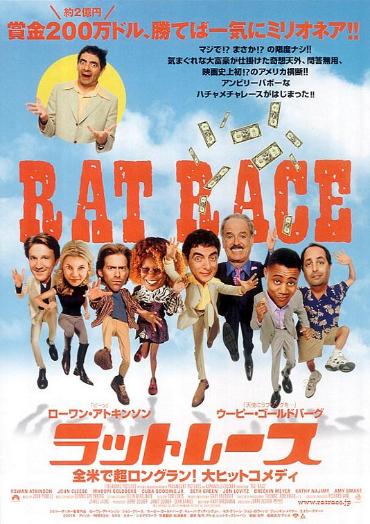 RAT RACE | Movieguide | Movie Reviews for Christians