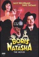 BorisandNatasha(movie)