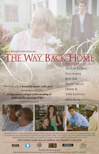 a brief review of the movie the way home Read a long way home: a memoir book reviews & author details and more at   i met saroo very briefly two years ago  now waiting to see the film.