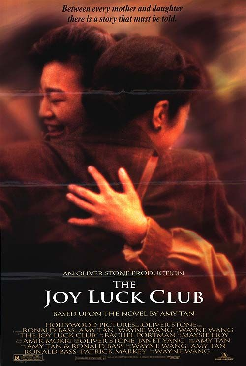 the joy luck club movie review Find helpful customer reviews and review ratings for the joy luck club: a novel at amazoncom read honest and unbiased product reviews from our users.