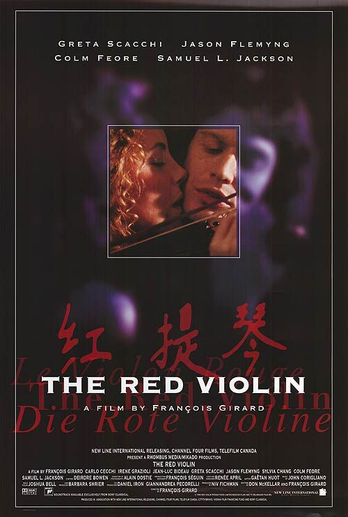 the red violin movieguide movie reviews for christians