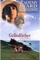the-grandfather-movie-poster-1986-1020230685