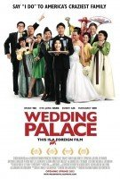 wedding_palace_xlg