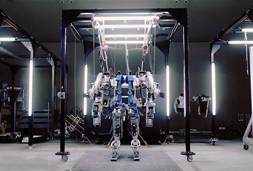 exoskeletonx519